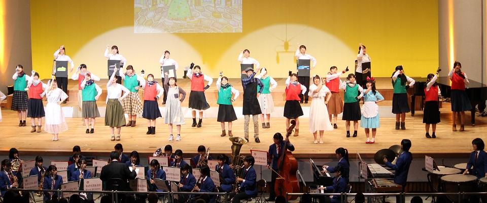 愛知県立小坂井高等学校
